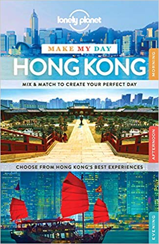 Make My Day - Hong Kong - Mix & Match to Create Your Perfect Day; Choose from Hong Kongs's Best Experiences