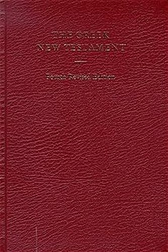 The Greek New Testament - Fourth Revised Edition
