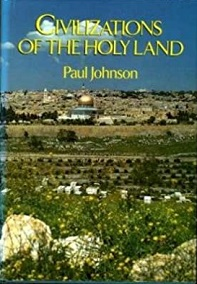 Civilizations of the Holy Land