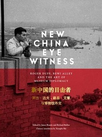 New China Eye Witness - Roger Duff, Rewi Alley and the Art of Museum Diplomacy