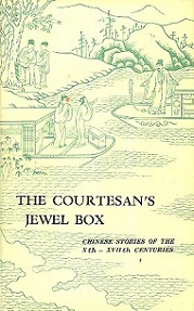 The Courtesan's Jewel Box - Chinese Stories of the Xth - XVIIth Centuries
