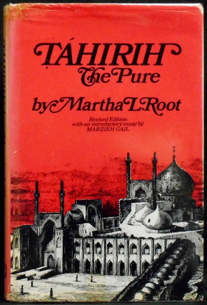 Tahirih the Pure