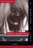 Traditional Japanese Theater: An Anthology of Plays