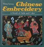 Chinese Embroidery - A World of Fable and Color