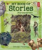 My Book of Stories - Write Your Own Shakespearean Tales