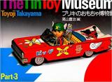 The Tin Toy Museum Part 3